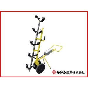 みのる産業 静電噴口(多頭型) FSR-150(噴霧器・噴霧機・動噴・防除用)|agriz