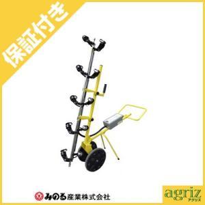 (プレミア保証付) みのる産業 静電噴口(多頭型) FSR-150(噴霧器・噴霧機・動噴・防除用)|agriz