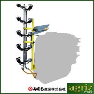 みのる産業 静電噴口(多頭型) FSR-350|agriz