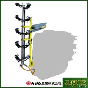 みのる産業 静電噴口(多頭型) FSR-360|agriz