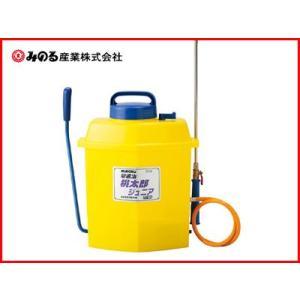 みのる産業 除草剤専用散布機 FT-125(12Lタイプ)|agriz