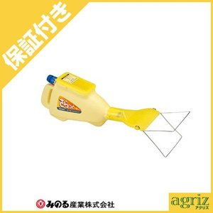 (プレミア保証付) みのる産業 箱粒剤散布機 HNS-25|agriz