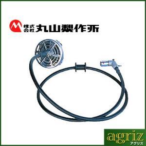 丸山製作所 カクハンキ(撹拌機) 長さ:3m MIXER-3MW(LJ) 両回転仕様(L型ジョイント付)|agriz