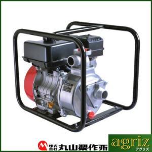 丸山 エンジンポンプ GKP4140E|agriz
