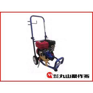 丸山製作所 エンジン高圧洗浄機 MBW1511DX-S|agriz