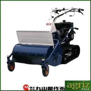 丸山製作所 自走式草刈機 MF-651-1 ハンマーナイフモア (刈幅650mm)|agriz