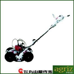 丸山製作所 自走式草刈機 MGC-S301|agriz