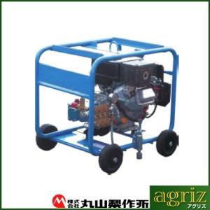 丸山製作所 エンジン高圧洗浄機 MKF2015-2 agriz