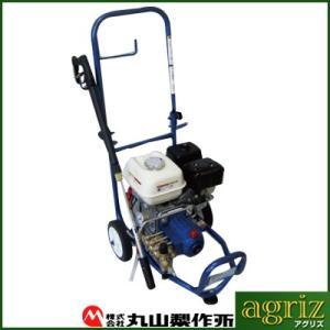丸山製作所 エンジン高圧洗浄機 MKW1209DX-H agriz