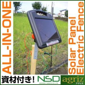 ニシデン産業 家庭菜園用 電気柵 アニマルバスター NSD-200B ソーラー 100m×2段張りセット(出力テスター付) agriz
