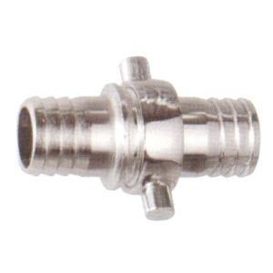 永田 25mm(白)カップリング(G1ネジ)(継手・配管部品・ホース継手)(噴霧器 噴霧機 動噴 防除 噴口 ノズル) agriz