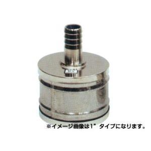 永田 5/8インチ動力用ストレーナー(外径83m/m)(噴霧器 噴霧機 動噴 防除 噴口 ノズル)|agriz