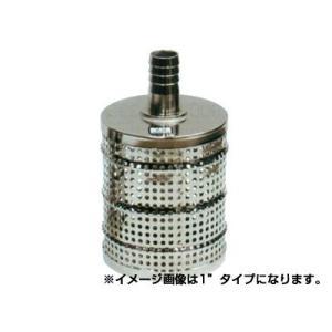 永田 3/4インチ ローリングストレーナー(アミステンレス)(噴霧器 噴霧機 動噴 防除 噴口 ノズル)|agriz