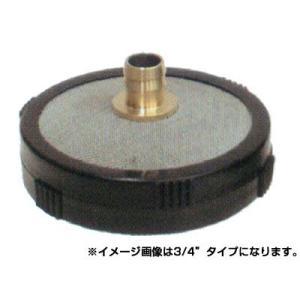 永田 樹脂ストレーナー1/2インチ(竹の子付)(噴霧器 噴霧機 動噴 防除 噴口 ノズル)|agriz