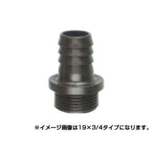 永田 樹脂円盤ストレーナー用口金13mm×3/4PP製(噴霧器 噴霧機 動噴 防除 噴口 ノズル)|agriz