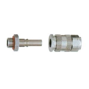 永田 8.5mm ワンタッチカプラー(A)(G1/4)(噴霧器 噴霧機 動噴 防除 噴口 ノズル)|agriz