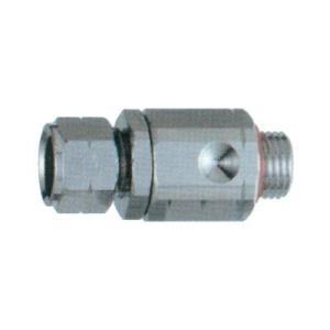 永田 8.5mm より戻し(直)(G1/4)(噴霧器 噴霧機 動噴 防除 噴口 ノズル)|agriz