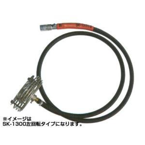 永田 坂元式カクハンキ SK-1300S 右回転 ステンレス製(噴霧器 噴霧機 動噴 防除 噴口 ノズル)|agriz