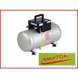 ナカトミ エアー補助タンクATN-25|agriz