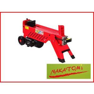 ナカトミ 油圧式薪割機LS-4|agriz