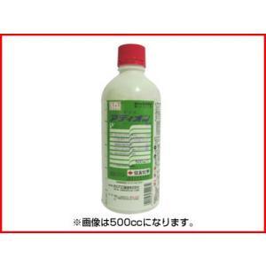 (農薬)アディオン乳剤 100cc(園芸用 殺虫剤)|agriz