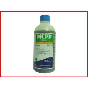 (農薬)MCPP液剤 500cc(園芸用 除草剤)|agriz