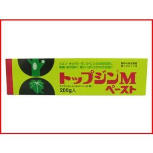(農薬)トップジンMペースト 200g(園芸用 殺菌剤)