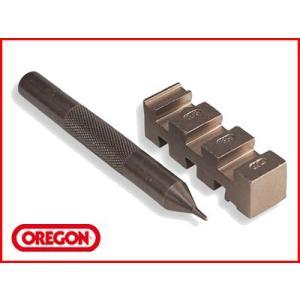 オレゴン ポケットチェーンブレーカー 1/4〜1/2ピッチのチェーン用一式|agriz