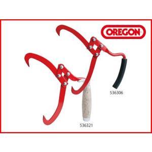 オレゴン 持ち上げ用トング レザーハンドルタイプ 挟み幅18cm agriz