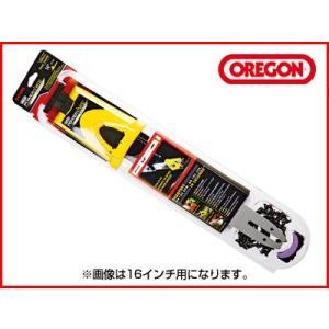 オレゴン パワーシャープ スターターキット 16インチ・ハスクバーナ用|agriz