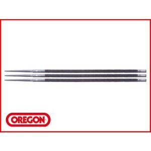 オレゴン ソーチェーン用丸ヤスリ 3本入り 5.5mm (7/32)|agriz