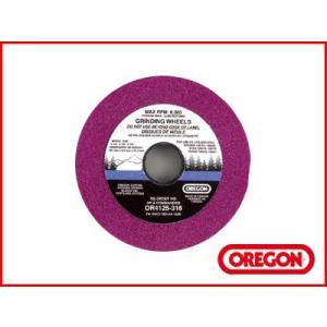オレゴン ミニグラインダー専用砥石 厚さ4.8mm|agriz