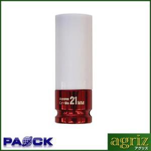 パオック SSPOWER 傷付き防止ソケット21mm DP4-21|agriz