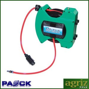 パオック BeHAUS エアホースリール HR-610L|agriz