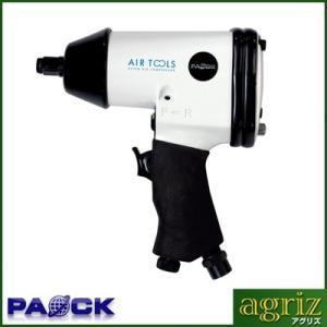 パオック エアインパクトレンチ AIM-01PA|agriz