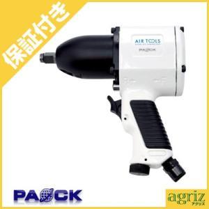 (プレミア保証付) パオック エアインパクトレンチセット AIM-530PA|agriz