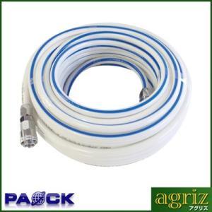 パオック エアホース AHC-8510PA|agriz