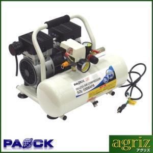 パオック 静音アルミタンクオイルレスコンプレッサーSOL-1008APA|agriz