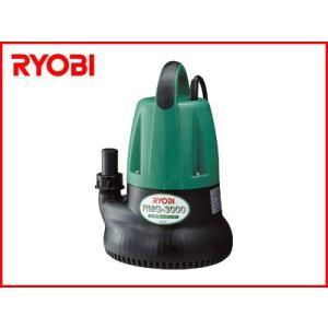 リョービ 汚水用 水中ポンプ RMG-3000(単相100V)(50Hz/60Hz兼用)|agriz