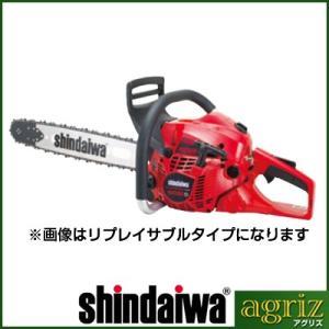 (新ダイワ) E2050D-450HBP チェンソー チェーンソー (18インチ(45cm)ハードノーズバー) (21BPX仕様)|agriz
