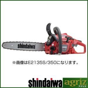(新ダイワ) E2135S/350H チェ−ンソー チェンソー (14インチハードノーズバー)(25AP仕様)|agriz