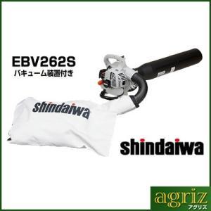 新ダイワ ブロワー ブロアー EBV262S (手持ち式)(バキューム装置付き)|agriz