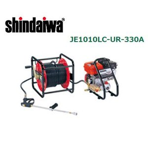 新ダイワ 高圧洗浄機 JE1010LC-UR-330A エンジン式高圧洗浄機 (吐出圧力:9.8Mpa) (吐出量10L/min)|agriz