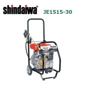 新ダイワ 高圧洗浄機 JE1515-30 エンジン式高圧洗浄...