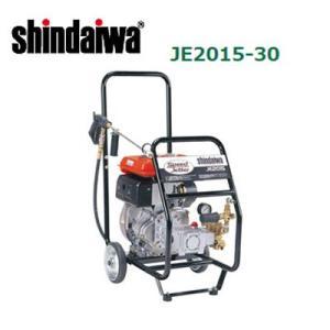 新ダイワ 高圧洗浄機 JE2015-30 エンジン式高圧洗浄...