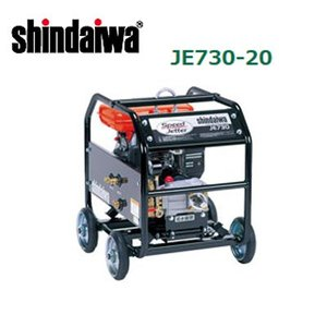 新ダイワ 高圧洗浄機 JE730-20 エンジン式高圧洗浄機...