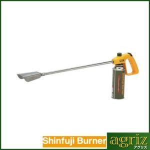 新富士バーナー 草焼きバーナー KB-110|agriz