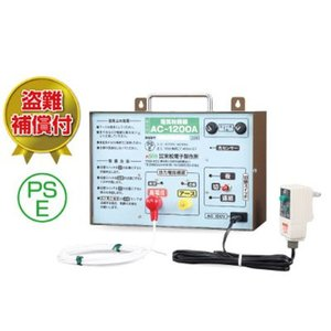 末松電子 電気柵・電柵 本体 AC-1200A 屋内用(AC100V)(最大出力:10000V)(ACシリーズの最強型) agriz