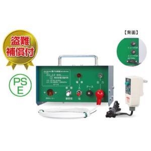 末松電子 電気柵・電柵 本体 AC-20 屋内用(AC100V)(最大出力:8500V) agriz