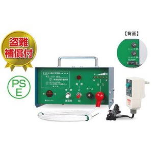 末松電子 電気柵・電柵 本体 AC-40 屋内用(AC100V)(最大出力:8500V)(レベルメーター付) agriz